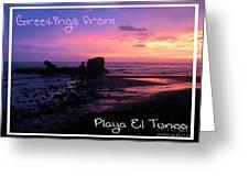 Tunco Card Purple Haze Greeting Card