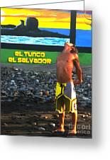 Tunco Card Stretch Ylwm Pl Greeting Card