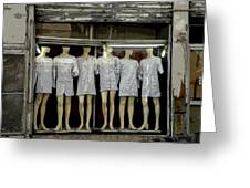 Tunesian Mannequins Greeting Card