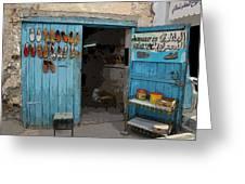 Tunesian Shoemaker Shop Greeting Card