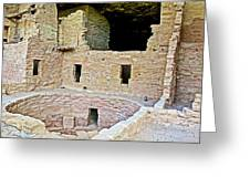 Tunnel Opening In Kiva Of Spruce Tree House On Chapin Mesa In Mesa Verde National Park-colorado  Greeting Card