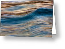 Turbulence Water And Color  73a9760 Greeting Card