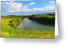 Turkey Countryside Greeting Card