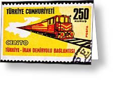 Turkey Iran Railroad Greeting Card
