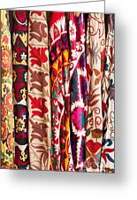 Turkish Textiles 02 Greeting Card
