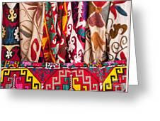 Turkish Textiles 03 Greeting Card
