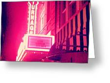 Turnage Theater  Greeting Card