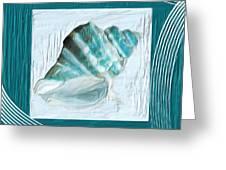 Turquoise Seashells Xxii Greeting Card