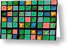 Turquoise Sudoku Greeting Card