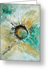 turquoise white earth tones modern abstract MIRACLE PLANET by Chakramoon Greeting Card