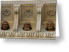Tuscan Architectural Details Greeting Card