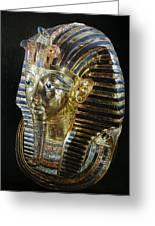 Tutankamon's Golden Mask Greeting Card
