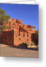 Tuzigoot Museum And Ruins Arizona Greeting Card