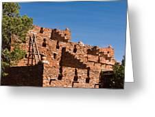Tuzigoot Native American Ruins Arizona 1 Greeting Card