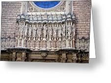 Twelve Apostles Greeting Card