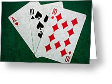 Twenty One 4 - Square Greeting Card
