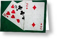 Twenty One 9 - Square Greeting Card