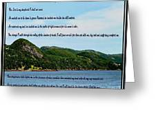 Twenty Third Psalm And Mountains Greeting Card