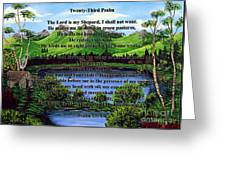 Twenty-third Psalm And Twin Ponds Greeting Card