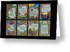 Twenty Third Psalm Collage 2 Greeting Card