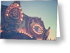 Twilight Carnival Ride Greeting Card