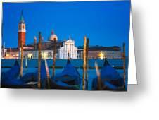Twilight In Venice  Greeting Card