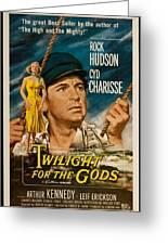 Twilight Of The Gods 1958 Greeting Card