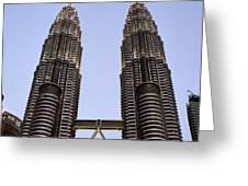 Twilit Petronas Greeting Card