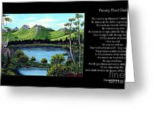 Twin Ponds And 23 Psalm On Black Horizontal Greeting Card