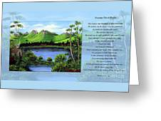 Twin Ponds And 23 Psalm On Blue Horizontal Greeting Card