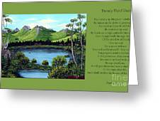 Twin Ponds And 23 Psalm On Green Horizontal Greeting Card
