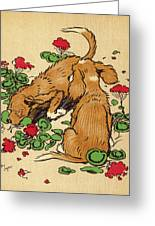 Twin Puppies, Snip And Snap,  Bury Greeting Card