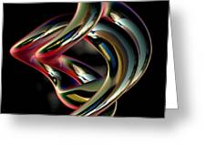 Twisted Abstract 2 Greeting Card