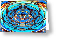Heart In Blues Greeting Card