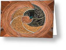 Twisted Koin Greeting Card