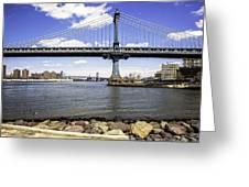 Two Bridges View - Manhattan Greeting Card