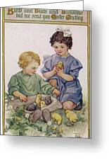 Two Children Play With Chicks Greeting Card