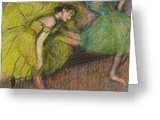 Two Dancers In The Foyer Greeting Card