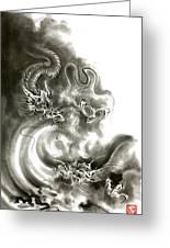 Two Dragons Gold Fantasy Dragon Design Sumi-e Ink Painting Dragon Art Greeting Card