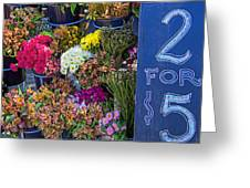 Two For Five Dollars Greeting Card