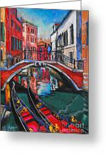 Two Gondolas In Venice Greeting Card