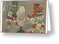 Two Mythological Buddhist Or Hindu Figures Circa 1878 Greeting Card by Aged Pixel