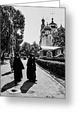 Two Nuns- Black And White - Novodevichy Convent - Russia Greeting Card