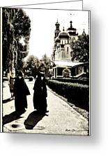 Two Nuns - Sepia - Novodevichy Convent - Russia Greeting Card