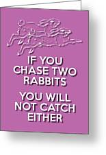 Two Rabbits Violet Greeting Card