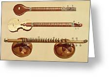 Two Sitars And A Rudra Vina, Indian Greeting Card