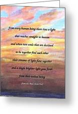 Two Souls Destined To Be Together Greeting Card