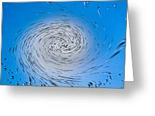 Two Tone Vortex Greeting Card