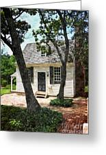 Two Tree Cottage Greeting Card