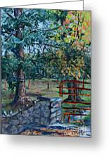 Two Trees And A Gate Greeting Card